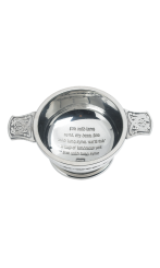 """Auld Lang Syne 3"""" Polished Pewter Quaich"""